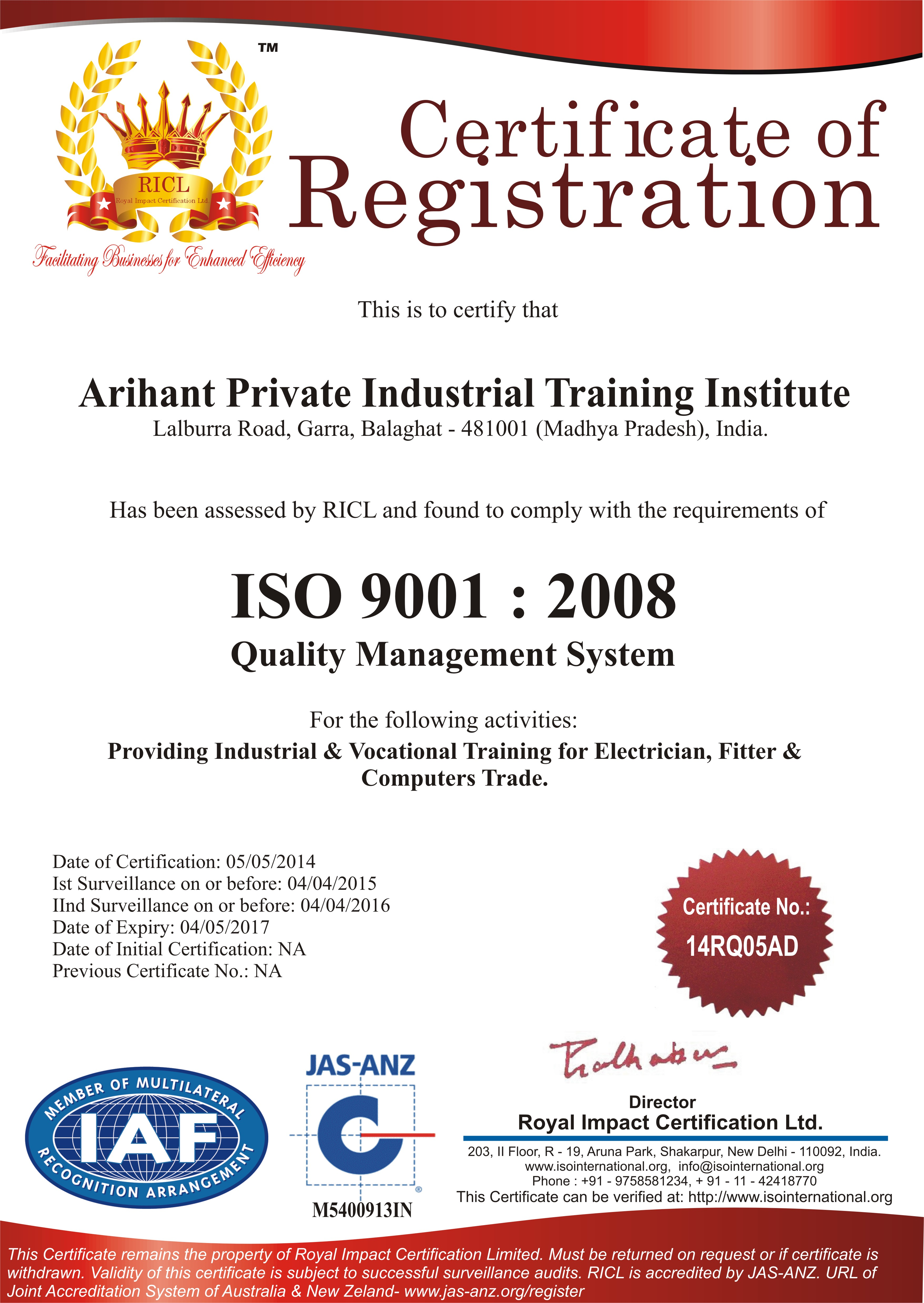 Certification arihant private iti xflitez Image collections
